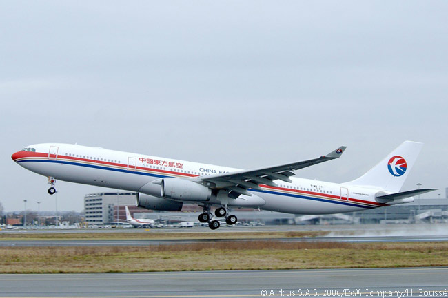 One of China's three largest airlines, China Eastern Airlines operates a varied and sizeable fleet that includes five Airbus A330-300s and five A330-200s