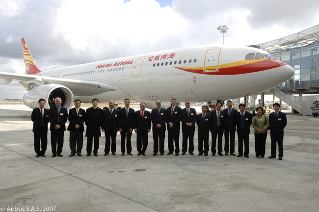 Officials from Hainan Airlines Company Limited, a subsidiary of the HNA Group, took delivery on November 14, 2007 of the China-based carrier's first A330, leased from CIT Aerospace
