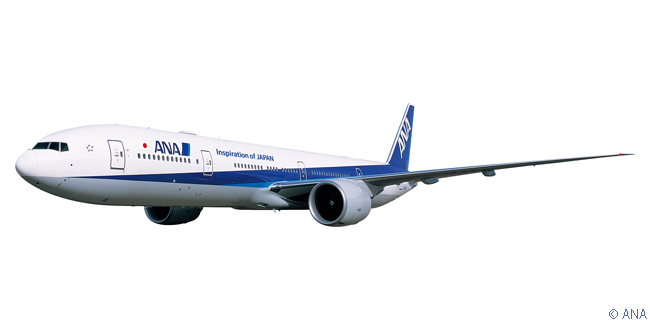 Beginning in August 2013, every ANA aircraft would have the tag-line 'Inspiration of Japan' added on its upper fuselage, as well as an image of the Japanese national flag in front of the airline's name