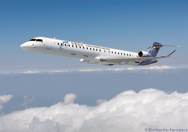 On December 2, 2013, China Express Airlines ordered up to 16 more Bombardier CRJ900 NextGen regional jets, to add to six it already had in service