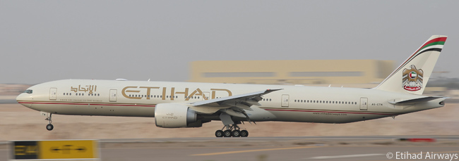 Etihad Airways took delivery of this Boeing 777-300ER in the latter half of April 2013. The financing for the aircraft was provided by First Gulf Bank