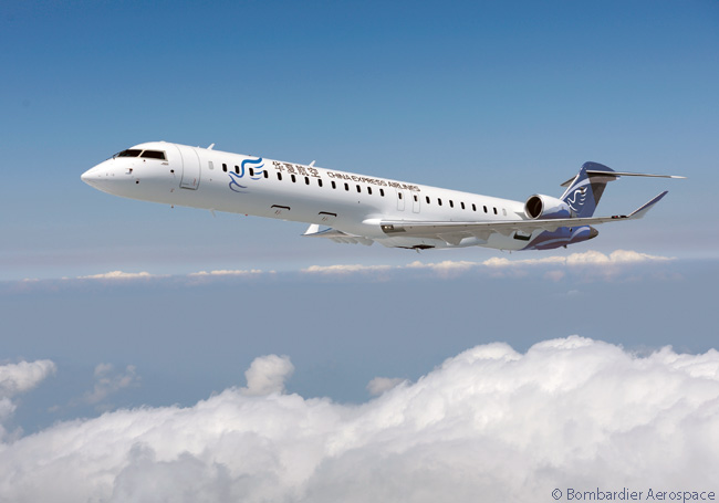 On March 31, 2014, China Express Airlines converted previously announced conditional purchase agreements for three Bombardier CRJ900 NextGen regional jets into a firm order