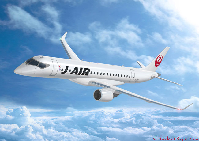 On January 28, 2015, Japan Airlines signed a firm order for 32 Mitsubishi Regional Jets. The carrier had originally signed a letter of intent for the aircraft on August 28, 2014