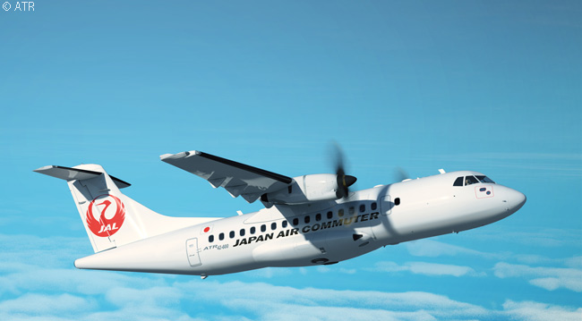 JAL Group regional carrier Japan Air Commuter became ATR's first-ever Japanese customer on June 15, 2015, when it signed a firm order for eight ATR 42-600s, optioned another and secured purchase rights on 14 more