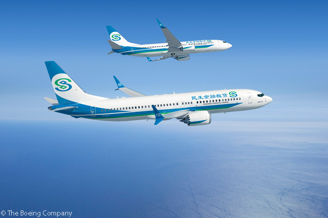 Chinese leasing company Minsheng Financial Leasing announced on June 16, 2015 at the Paris Air Show that it had signed a memorandum of understanding to order 30 Boeing 737s, a mixture of 737NGs and 737 MAX aircraft