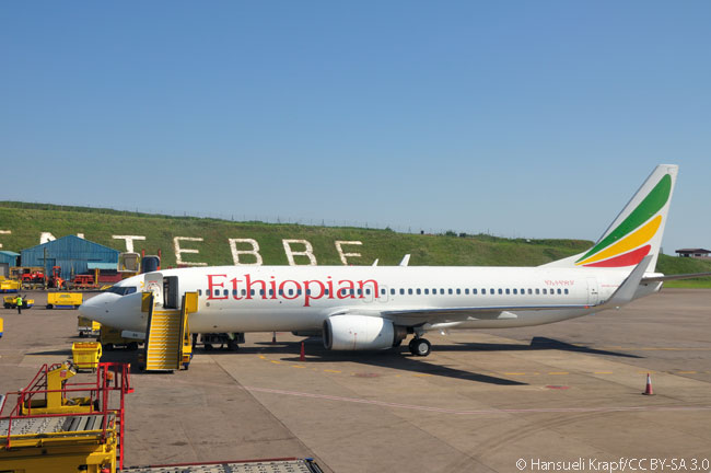 Ethiopian Airlines Boeing 737-800 ET-ANA is seen here parked at Entebbe International Airport. Ethiopian has 14 737-800s in service and on order, and also has 20 737 MAX 8s on order